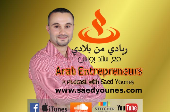 Ending 2014 with Amazing News! The Arab Entrepreneurs